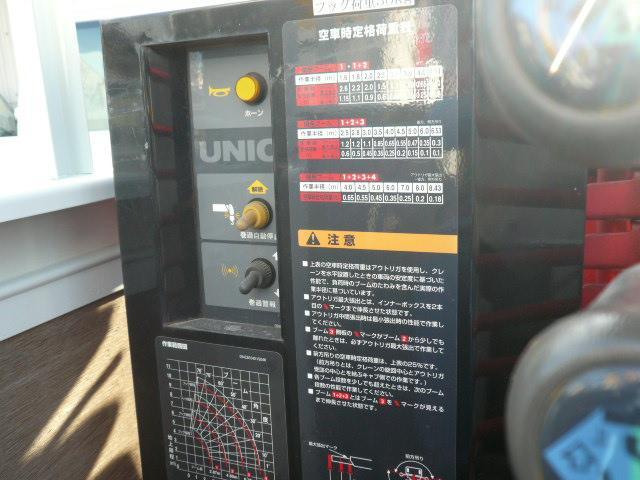 ユニック4段クレーン 同年式(10枚目)