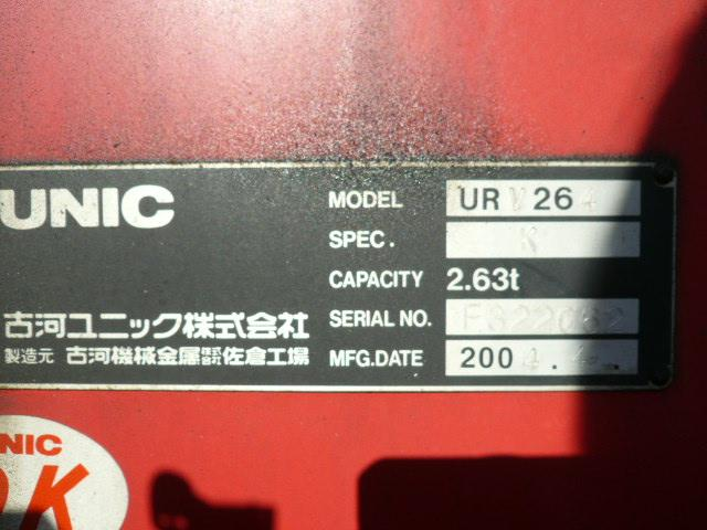 ユニック4段クレーン 同年式(11枚目)