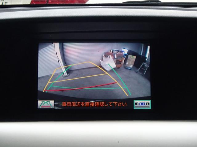 RX350バージョンS 純正ナビ サイドカメラ 1年保証(13枚目)