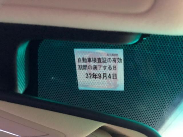 「レクサス」「LS」「セダン」「福岡県」の中古車33