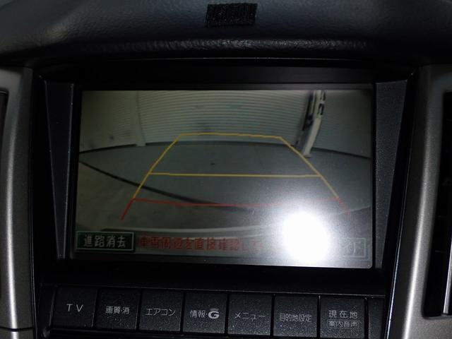 Lパッケージ 4WD ナビ バックカメラ(11枚目)