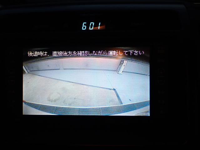 「トヨタ」「ランドクルーザー」「SUV・クロカン」「福岡県」の中古車17