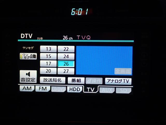 「トヨタ」「ランドクルーザー」「SUV・クロカン」「福岡県」の中古車18