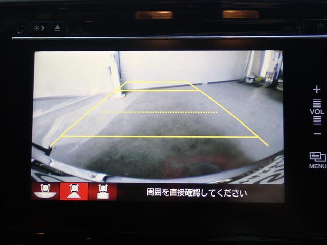 「ホンダ」「オデッセイ」「ミニバン・ワンボックス」「福岡県」の中古車8