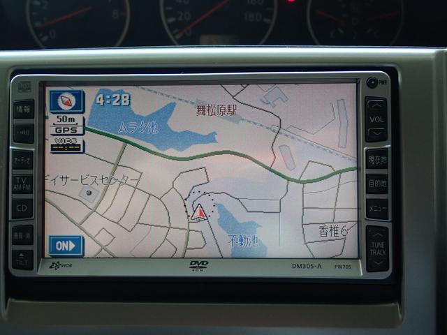 「日産」「エクストレイル」「SUV・クロカン」「福岡県」の中古車10