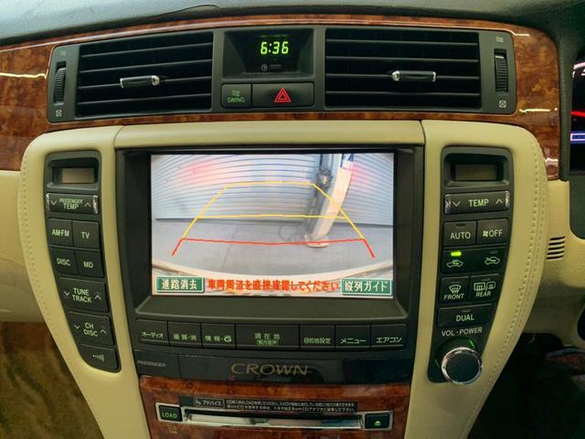 「トヨタ」「クラウン」「セダン」「福岡県」の中古車11