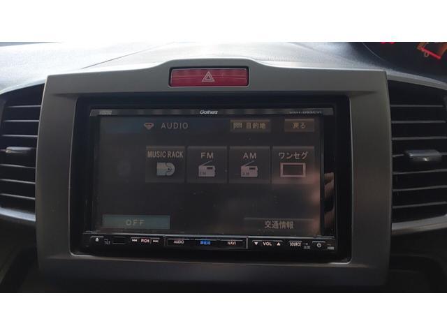 「ホンダ」「フリード」「ミニバン・ワンボックス」「福岡県」の中古車15
