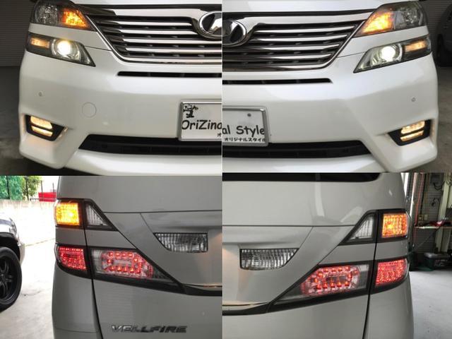 「トヨタ」「ヴェルファイア」「ミニバン・ワンボックス」「福岡県」の中古車4