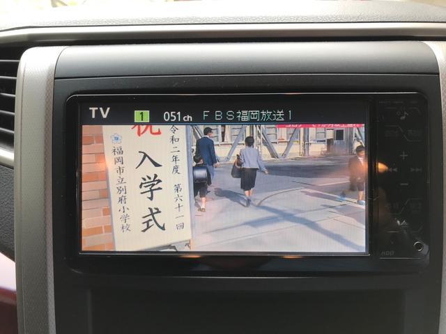 「トヨタ」「ヴェルファイア」「ミニバン・ワンボックス」「福岡県」の中古車18
