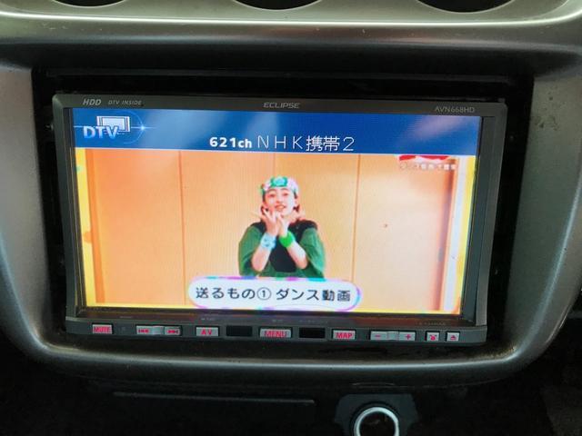 「ホンダ」「バモス」「コンパクトカー」「福岡県」の中古車12