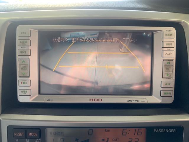 SSR-X ナビ バックカメラ AW オーディオ付 ETC(15枚目)
