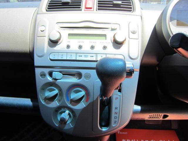 「ホンダ」「ライフ」「コンパクトカー」「佐賀県」の中古車17
