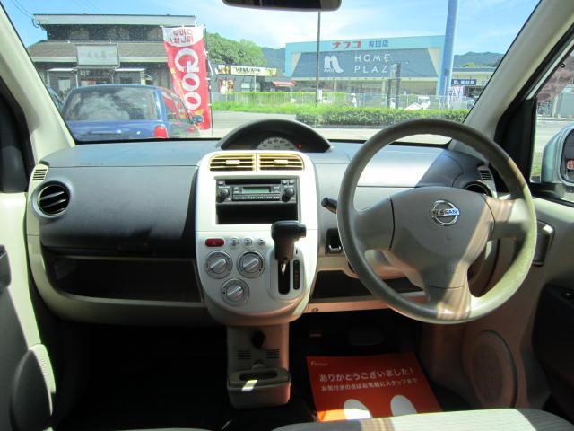「日産」「オッティ」「コンパクトカー」「佐賀県」の中古車9