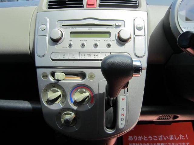 「ホンダ」「ライフ」「コンパクトカー」「佐賀県」の中古車16