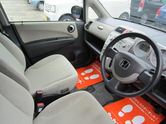 「ホンダ」「ライフ」「コンパクトカー」「佐賀県」の中古車13
