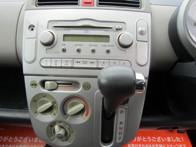 「ホンダ」「ライフ」「コンパクトカー」「佐賀県」の中古車15