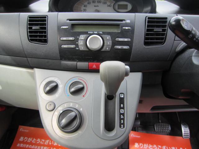 「ダイハツ」「ムーヴ」「コンパクトカー」「佐賀県」の中古車15