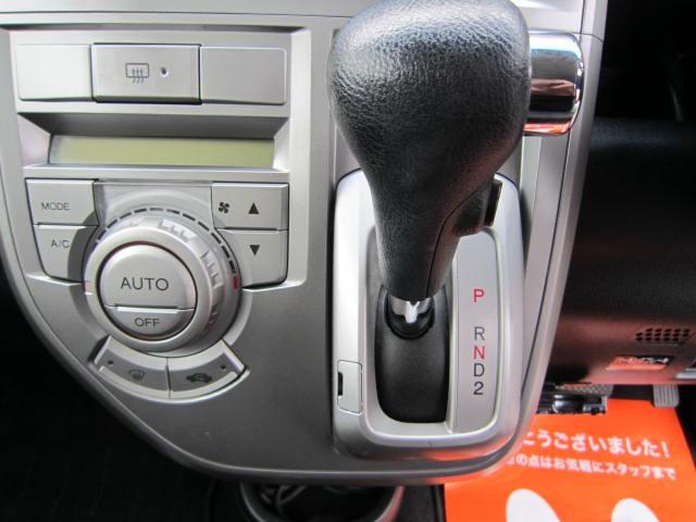 「ホンダ」「ゼスト」「コンパクトカー」「佐賀県」の中古車17