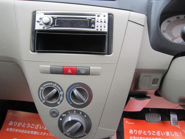 「ダイハツ」「ミラ」「軽自動車」「佐賀県」の中古車15