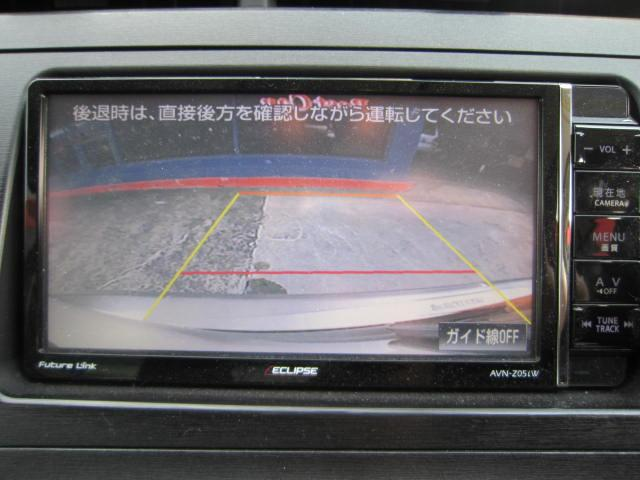 「トヨタ」「プリウス」「セダン」「佐賀県」の中古車20