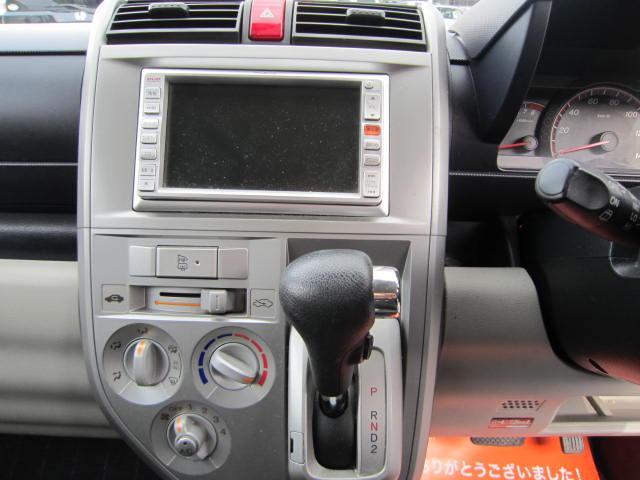 「ホンダ」「ゼスト」「コンパクトカー」「佐賀県」の中古車15