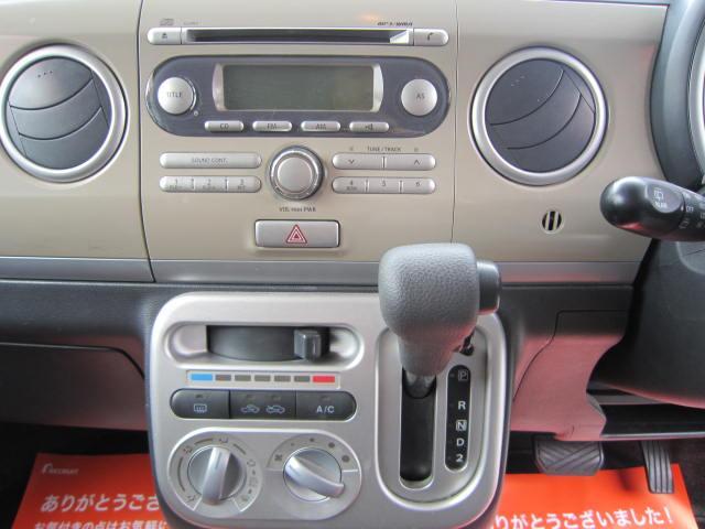 「スズキ」「アルトラパン」「軽自動車」「佐賀県」の中古車17