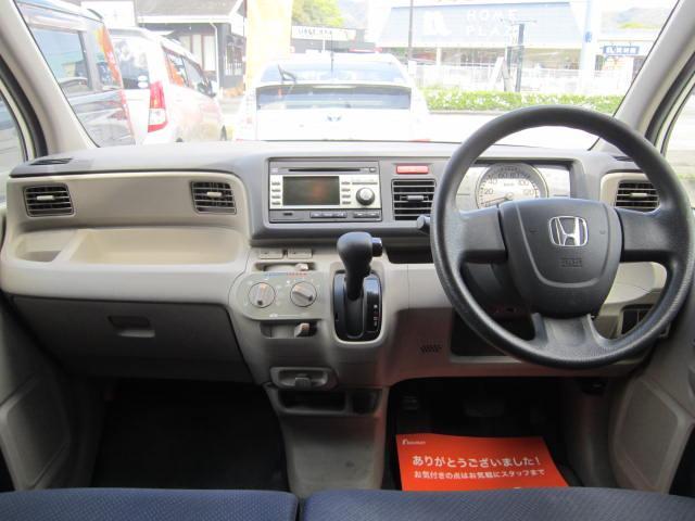 「ホンダ」「ライフ」「コンパクトカー」「佐賀県」の中古車9