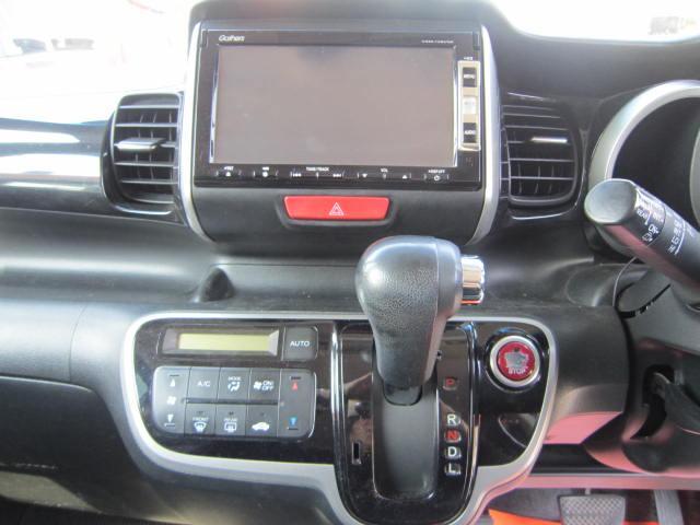 「ホンダ」「N-BOX」「コンパクトカー」「佐賀県」の中古車17