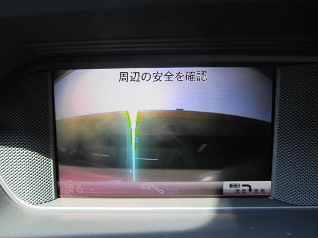 「メルセデスベンツ」「Cクラス」「セダン」「佐賀県」の中古車17