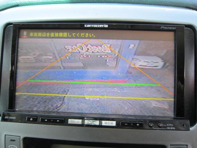 「トヨタ」「アルファード」「ミニバン・ワンボックス」「佐賀県」の中古車20