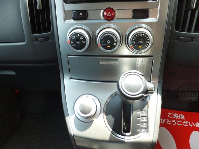 GパワーPKG 4WD 1年保証 1.5UP オバフェン(11枚目)