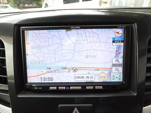 X 1年保証 イクリプスSDナビ フルセグTV スマートキー pushStart アイドリングストップ(3枚目)