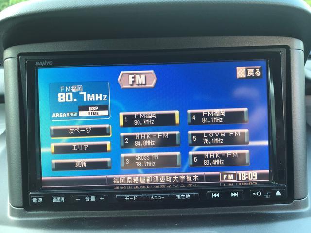 M HDDナビ 社外エアロ 車高調 19AW フリップダウン(14枚目)