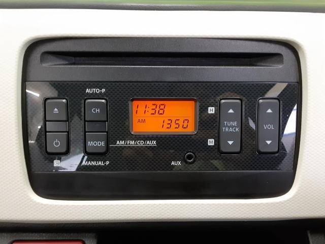 S レーダーブレーキサポート アイドリングストップ CVT(9枚目)