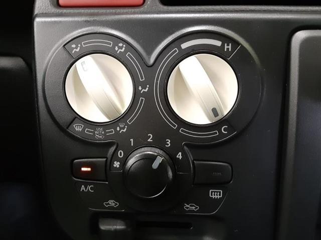 S レーダーブレーキサポート アイドリングストップ CVT(11枚目)