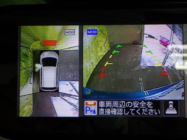 e-パワー X 純正ナビ 地デジ対応 アラウンドビューモニタ(10枚目)