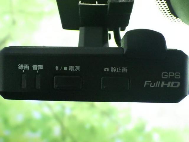 e-パワー X 純正ナビ 地デジ対応 アラウンドビューモニタ(14枚目)