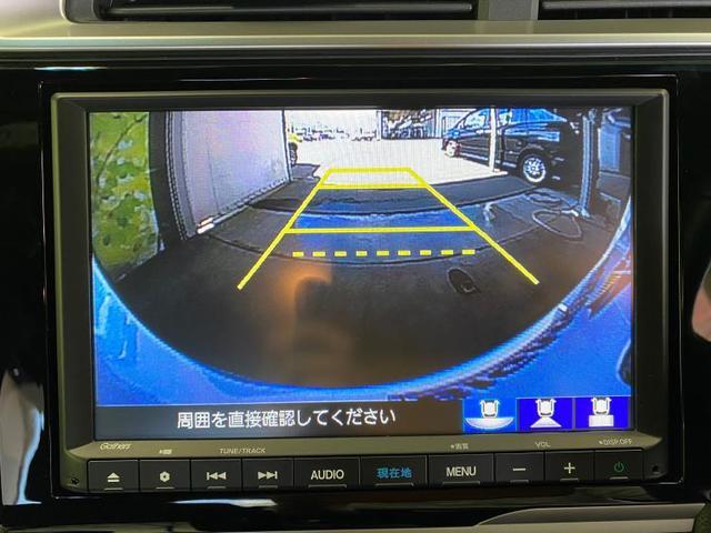 13G・モデューロスタイルホンダセンシング 衝突安全装置(10枚目)
