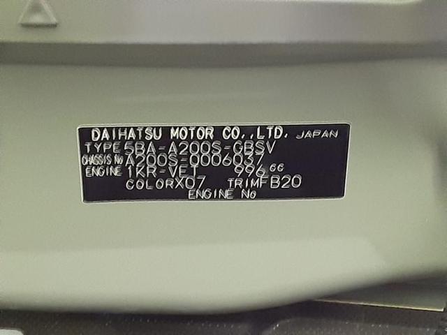 G パノラマモニター アイスト 修復歴無 盗難防止装置(18枚目)