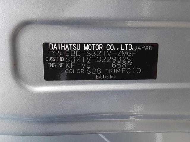 クルーズ 5MT・純正CDオーディオ ユーザー買取車(18枚目)