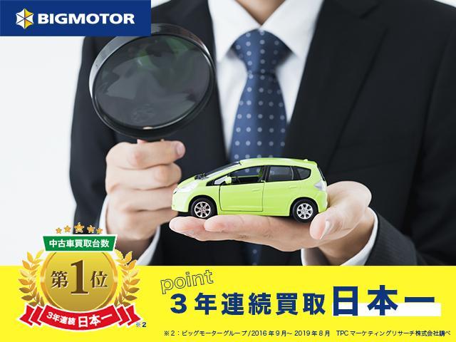 クルーズ 5MT・純正CDオーディオ ユーザー買取車(23枚目)