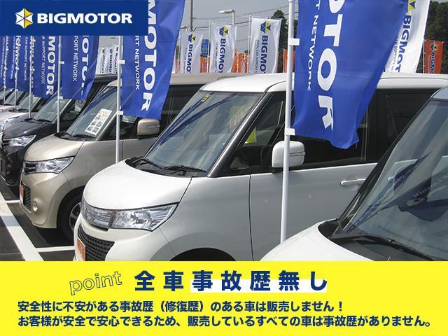 クルーズ 5MT・純正CDオーディオ ユーザー買取車(34枚目)