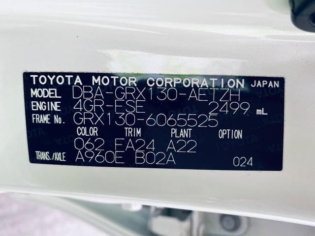 250G AW純正16インチオートライト禁煙車取扱説明書・保証書ユーザー買取車 盗難防止システム衝突安全ボディ修復歴無バックモニターETCメモリーナビ BluetoothUVカットガラス(18枚目)