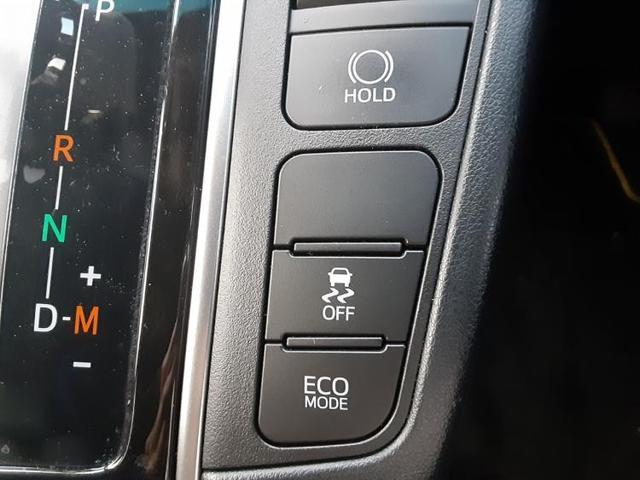 2.5Z Aエディション ゴールデンアイズ 横滑り防止装置 盗難防止システム パーキングアシストバックガイド ETC  メモリーナビ TV ワンオーナー エアバッグ アルミホイール ヘッドランプHID キーレスエントリー 電動バックドア(16枚目)
