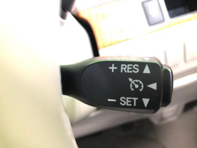アエラス 純正8インチナビ/フルセグTV/両側電動スライドドア フルエアロ ワンオーナー オートクルーズコントロール HDDナビ DVD再生 HIDヘッドライト パークアシスト ETC オートライト(14枚目)