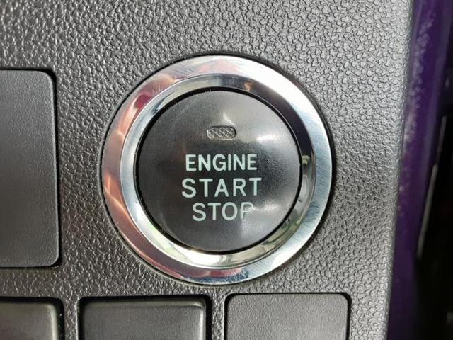 カスタムX SA2 社外 7インチ メモリーナビ/ETC/TV/エアバッグ 運転席/エアバッグ 助手席/アルミホイール/パワーウインドウ/キーレスエントリー/オートエアコン/パワーステアリング(11枚目)