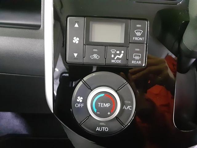 カスタムX SA2 社外 7インチ メモリーナビ/ETC/TV/エアバッグ 運転席/エアバッグ 助手席/アルミホイール/パワーウインドウ/キーレスエントリー/オートエアコン/パワーステアリング(12枚目)