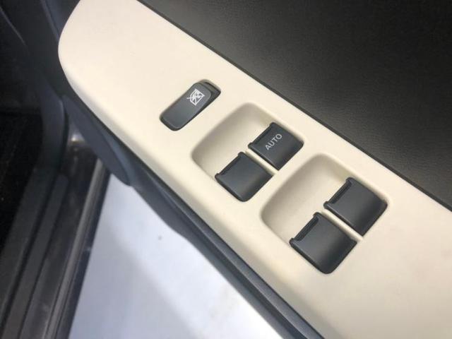 L EBD付ABS/横滑り防止装置/アイドリングストップ/エアバッグ 運転席/エアバッグ 助手席/アルミホイール/パワーウインドウ/シートヒーター 前席/パワーステアリング/ワンオーナー(14枚目)