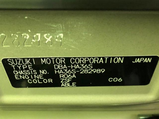 L EBD付ABS/横滑り防止装置/アイドリングストップ/エアバッグ 運転席/エアバッグ 助手席/アルミホイール/パワーウインドウ/シートヒーター 前席/パワーステアリング/ワンオーナー(18枚目)