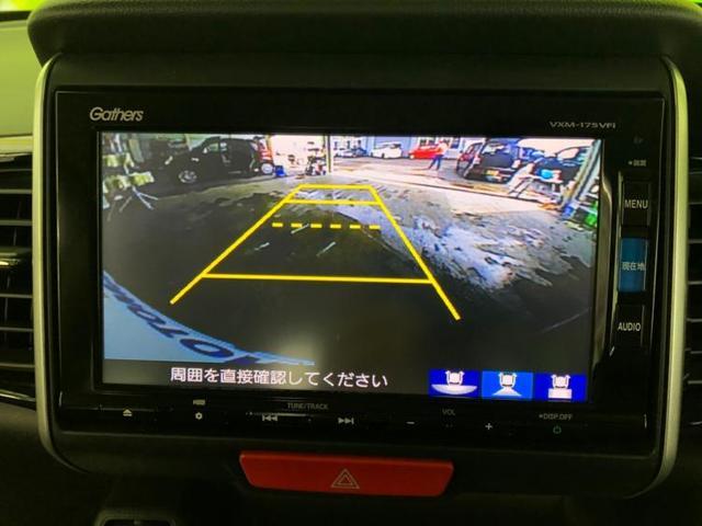 G・ターボLパッケージ 純正 メモリーナビ/シート ハーフレザー/ヘッドランプ HID/ETC/EBD付ABS/横滑り防止装置/アイドリングストップ/エアバッグ 運転席/エアバッグ 助手席/アルミホイール 両側スライドドア(10枚目)